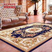 歐式地毯客廳臥室滿鋪床邊地毯地墊家用現代簡約美式茶幾毯定制墊   遇見生活