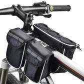 騎行包自行車包山地車包車前包大馬鞍包上管包騎行裝備防水罩【快速出貨】