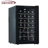 紅酒櫃 越海世家 BW-70D 電子恒溫紅酒櫃28支裝 茶葉櫃 家用冷藏櫃冰吧 萬寶屋