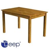 Deep 實木餐桌 120x75x74cm 實心橡膠木材質環保