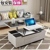 多功能茶几 多功能茶幾餐桌兩用升降折疊簡約現代客廳小戶型創意鋼化玻璃茶幾 DF  維多