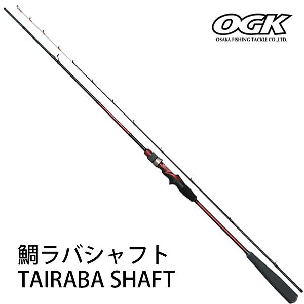漁拓釣具 OGK 鯛TAIRABA SHAFT 195L (海水路亞竿)