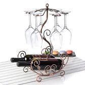 歐式紅酒架擺件創意酒瓶架紅酒杯架倒掛家用簡約葡萄酒架高腳杯架jy 免運直出