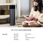 REMAX RB-H10Pro 藍牙音箱 無線立體聲 居家藝術 時尚美感