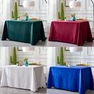 桌布 定制長方形純色地推臺布定做會議室簽到桌布展會廣告辦公室桌套罩【快速出貨八折鉅惠】