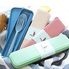 [拉拉百貨]小麥秸稈餐具套裝 環保餐具 筷勺叉三件組 攜帶型 餐具 旅行套裝