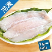 無刺巴沙魚片4入淨重460G/包【愛買冷凍】