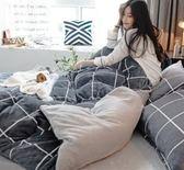 珊瑚絨四件套雙面床上ins風法萊1.8m床單網紅加厚4法蘭絨被套冬季 igo夢藝家
