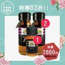 【感恩馨動】優選Taiwan貴妃蜂蜜11...