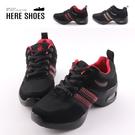 [Here Shoes] 舒適減震氣墊鞋底 網格拼接絨面 厚底4.5cm 運動風休閒鞋 舞鞋 廣場舞-KN9652