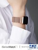 米蘭尼斯表帶iwatch蘋果手表個性潮創意金屬不銹鋼帶時尚男女配件【英賽德3C數碼館】