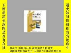二手書博民逛書店罕見統計模式識別(第三版)18910 (英)韋布(Webb,A.
