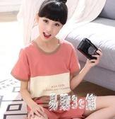 兒童睡衣棉質短袖夏季女童大童小女孩寶寶家居服套裝TT2956『易購3c』