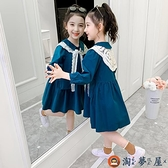 兒童長袖連身裙童裝女孩洋裝純棉公主裙秋裝洋氣【淘夢屋】