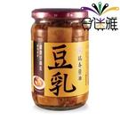 瑞春-甜酒豆腐乳(380g/罐)X1罐【合迷雅好物超級商城】-01