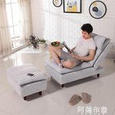 單人沙發 懶人沙發單人陽臺躺椅臥室書房折疊布藝小沙發迷你日式靠背沙發椅 igo阿薩布魯