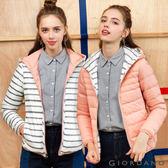 GIORDANO 女裝雙面多功能收納輕型羽絨外套(21 白間中花灰/粉紅)