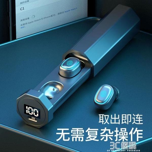 真無線藍芽耳機入耳式雙耳降噪適用iPhone蘋果11華為oppo安卓vivo通用3C優購