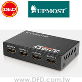 登昌恆 UPMOST HS112 HDMI 4-Port分配器 公司貨