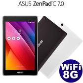 ASUS 華碩 ZenPad C 7.0 Z170CX 7吋追劇神器 ◤特賣,送NE-750M耳機+原廠皮套+保護貼◢四核心平板 8GB WIFI版