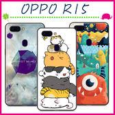 OPPO R15 R15pro 時尚彩繪手機殼 卡通保護套 磨砂黑邊手機套 可愛塗鴉背蓋 清新保護殼 全包邊