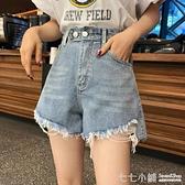 牛仔短褲~ 高腰破洞牛仔褲短褲女夏寬鬆褲子ins潮夏季2021年新款寬管褲熱褲