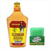 美國Clubman Pinaud皮瑙德古龍水(177ml)*1+體香皂*12