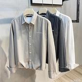 條紋襯衫男商務休閒韓版潮流高級感男裝日系男士襯衣長袖春秋新款 小艾新品
