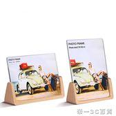 歐式木質相框擺臺創意6 7寸七寸壓克力韓版現代沖印洗照片加【帝一3C旗艦】