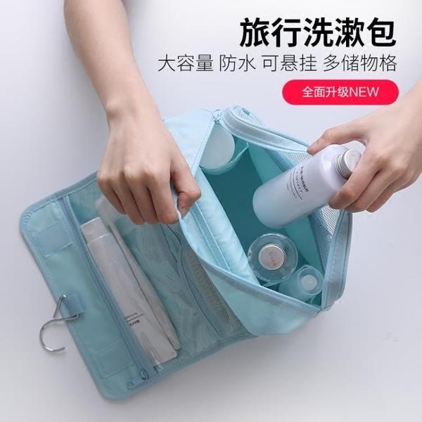 收納袋收納袋套裝便攜行李箱分裝整理袋衣物衣服收納包旅游袋子