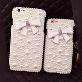 三星 Note10 A80 A70 A50 A40S A30 A60 S10 S9 A9 A8 A7 Note9 Note8 J8 J6 J4 J7 手機殼 水鑽殼 訂做 珍珠白蝴蝶結