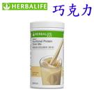 賀寶芙營養蛋白混合飲料 (巧克力口味,奶...