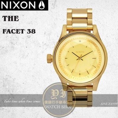【南紡購物中心】NIXON 實體店The FACET 38 閃耀光芒潮流時尚腕錶/38mm A409-502