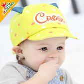 春夏嬰幼兒帽子鴨舌帽0-6-12個月寶寶遮陽帽1-2歲男女兒童棒球帽