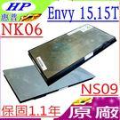 HP NK06 電池(原廠) NS09,Envy 15-1066nr,15-1080ea,15-1090eg,15-1099eo,15-1102xx,15-1150NR,15-1155nr,15-1970ez