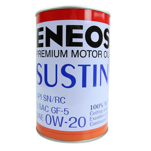 日本ENEOS SUSTINA 0W-20化學合成機油
