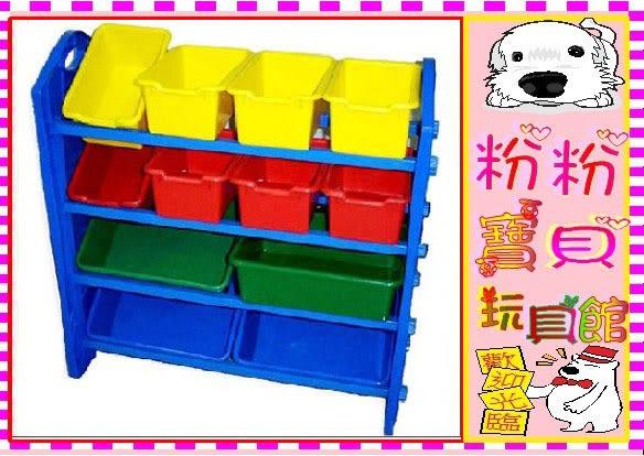*粉粉寶貝玩具*城堡玩具收納架~品質超讚~外銷品~四層城堡收納架(4大桶 8中桶)