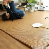 日式藤席藤編榻榻米地墊地毯客廳臥室地板地鋪涼席拼接 居樂坊生活館YYJ