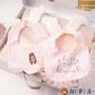 嬰兒圍嘴寶寶口水巾蕾絲邊純棉兒童圍兜【淘夢屋】
