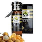 【養蜂人家】優選Taiwan龍眼蜜425g(蜂蜜/花粉/蜂王乳/蜂膠/蜂產品專賣)