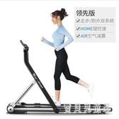 家用款小型跑步機 室內靜音簡易折疊平板走步機 運動健身器材 CJ5746『寶貝兒童裝』
