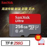 記憶卡256gSD現貨閃迪256g內存卡高速microTF卡1 256g卡通用行車記錄儀車載 相機攝