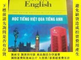 二手書博民逛書店Studying罕見Vietnamese Through English 通過英語學習越南語Y217161