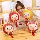 春節中國結挂件 豬年吉祥物新年年貨裝飾品創意客廳布置挂飾尺寸約22cm