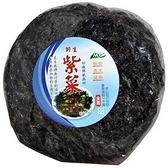 茂格 野生紫菜 75g【康鄰超市】