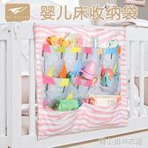 嬰兒床掛袋床頭收納袋多功能尿布收納床邊置物袋可水洗收納袋YYJ  韓小姐