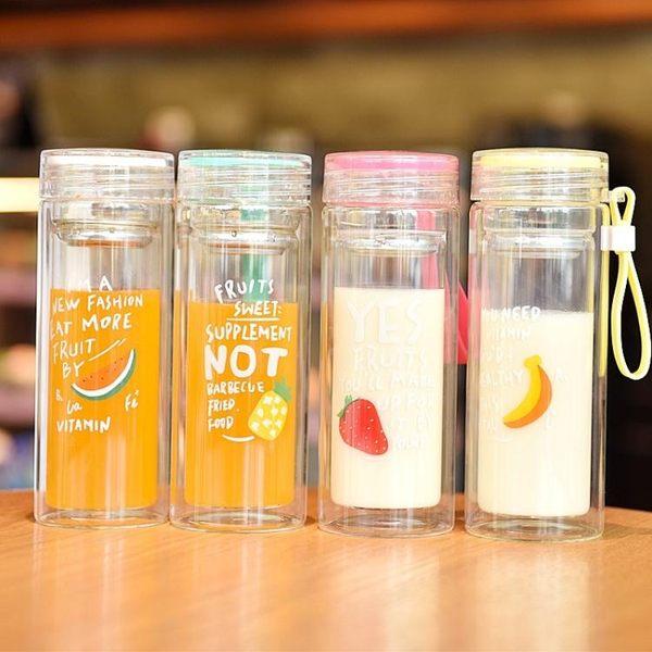 隨行杯 韓版雙層玻璃杯男女學生水杯韓國便攜可愛清新杯子創意潮流隨手杯
