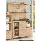 【森可家居】米拉斯4尺石面三抽收納櫃(上+下座) 8CM915-1 收納廚房櫃  碗盤碟櫃 木紋質感 北歐風