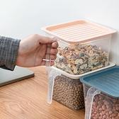 3個裝帶蓋保鮮盒帶手柄食品收納盒密封罐塑料【千尋之旅】