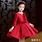 女童連身裙兒童禮服裙子紅色長袖洋裝秋冬新款中大童洋氣公主裙LXY4598【極致男人】